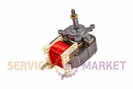 Двигатель вентилятора конвекции для духового шкафа Electrolux B100-3020LH 5613357051