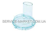 Крышка основной чаши кухонного комбайна Philips HR7710 482244200616