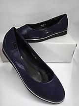 Классические синие балетки на низком ходу, фото 3
