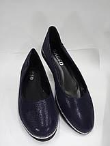 Классические синие балетки на низком ходу, фото 2