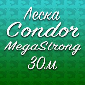 Леска Condor Megastrong crystal 30m