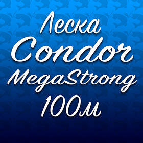 Леска Condor MegaStrong Fluorocarbon Coating 100м