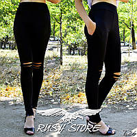 Лосины с разрезами на коленях, фото 1