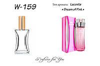 Женские духи Dream of Pink Lacoste 50 мл