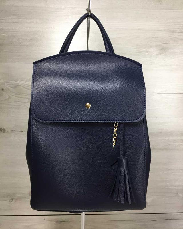 Молодежный сумка-рюкзак синий