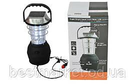 Кемпинговый Фонарь Super Bright LED Lantern Светодиоидный