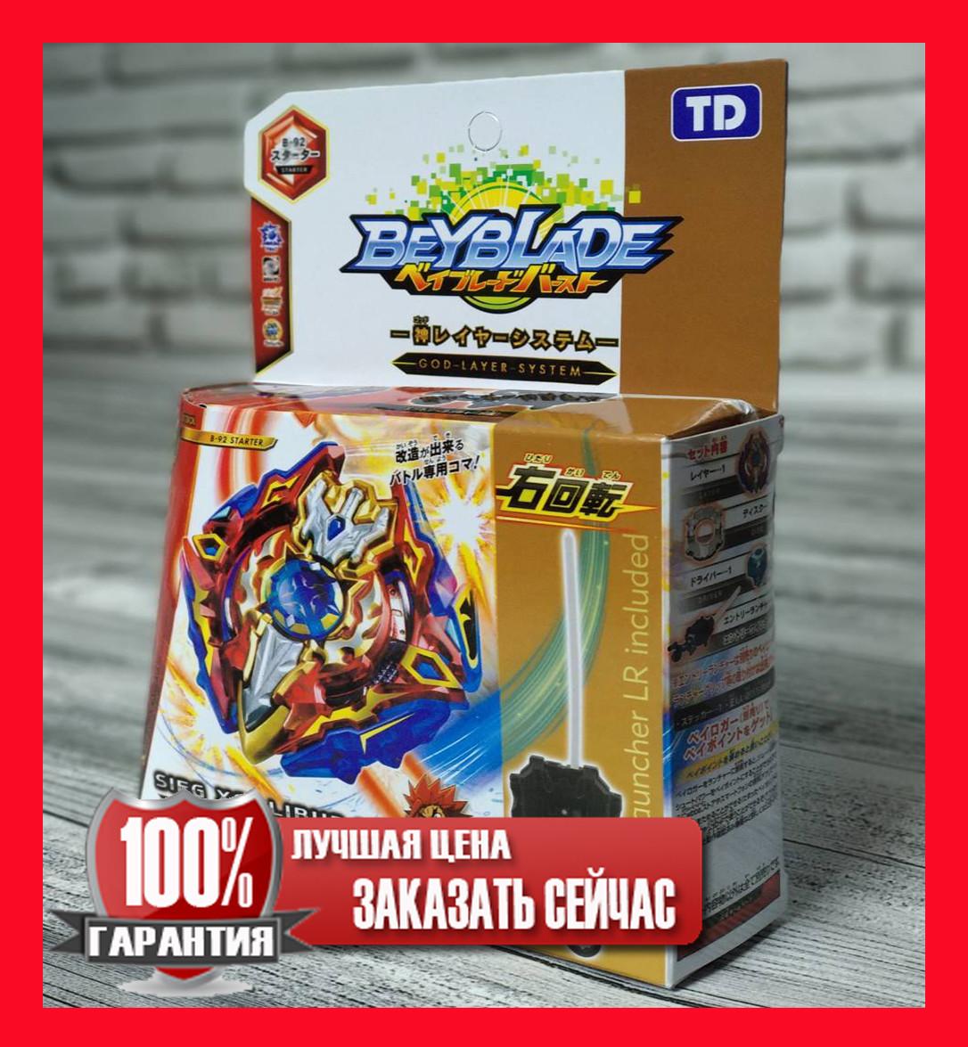 Игровой набор Beyblade (Бейблейд) B-92 starter