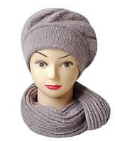 Комплект шапка и шарф вязаный женский Lorena шерсть с ангорой цвет капучино