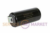 Пусковой конденсатор для холодильника 216-259uF, 350V