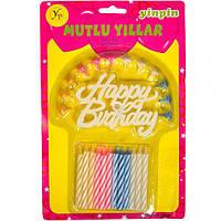 """Свечи для торта """"Happy Birthday"""""""