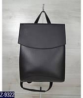 357c0b8820fb Брендовые женские рюкзаки Chanel в Украине. Сравнить цены, купить ...