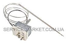Термостат для духовки Bosch EGO 55.17052.030 (262730)
