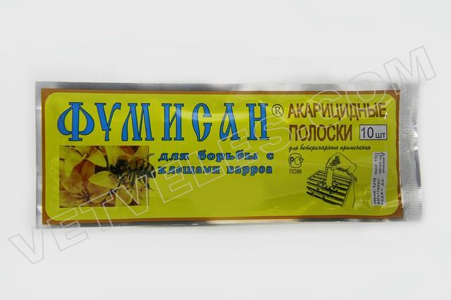 Фумисан - Мелиса маркет в Харьковской области