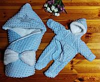 Зимний набор на выписку для новорожденного (зимний конверт- одеяло, шапочка, комбинезон)