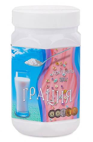 Коктейль ГРАЦИЯ - восполняет недостаток витаминов, макро- и микроэлементов, фото 2