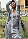 Кардиган-платье люрексовая нить (2 цвета), фото 7