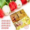 Нозальный Спрей от простудных заболеваний Би Би Янь Кан (магнолия), фото 2
