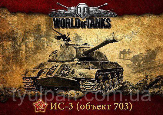 Вафельная картинка world of tanks