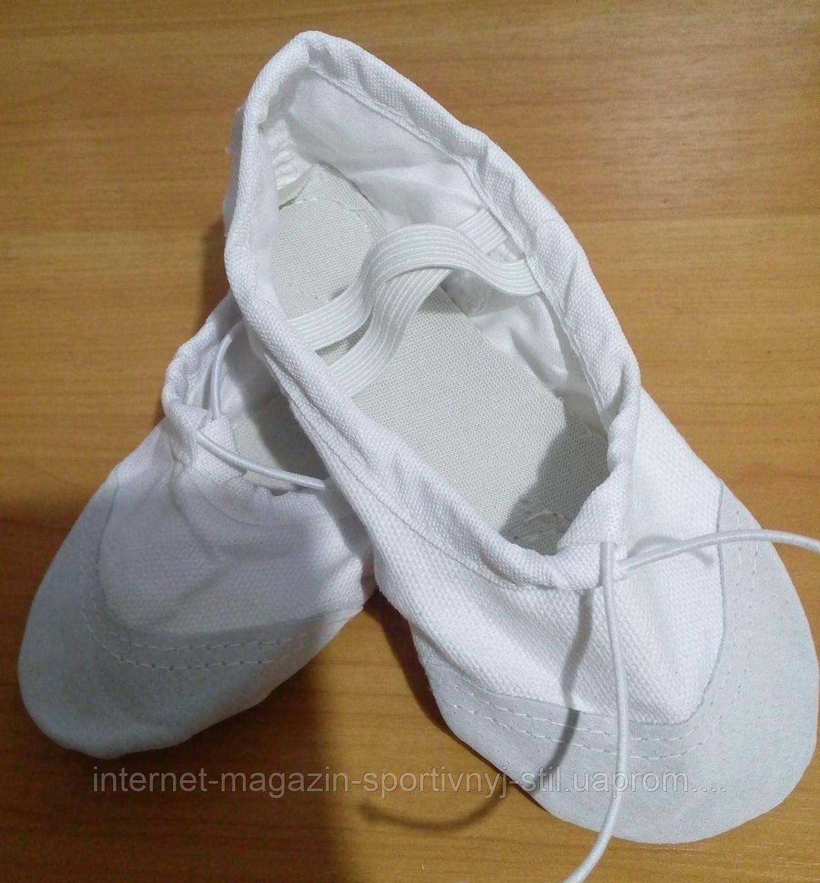 Балетки для танцев хб + замш белые