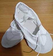 Балетки для танцев хб + замш белые, фото 1