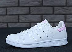Кроссовки женские Adidas Stan Smith White Pink топ реплика