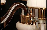 Современная люстра с подсветкой рожков 8331/6 GD, фото 4