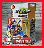 Ігровий набір Beyblade (Бейблейд) B-92 starter
