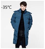 Мужская зимняя куртка WANG. Экстремально тёплая (WANG), Синяя / РАЗМЕР 54.55.56