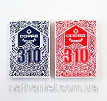 Карты игральные Copag 310 для фокусов и покера