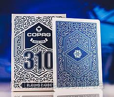 Карты игральные Copag 310 Blue (для фокусов и покера)