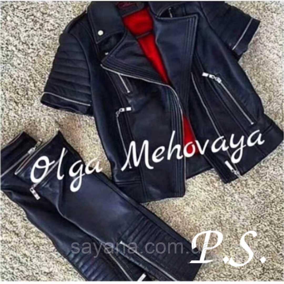 Женская куртка из кожзама со съемными рукавами. ЮП-21-0918