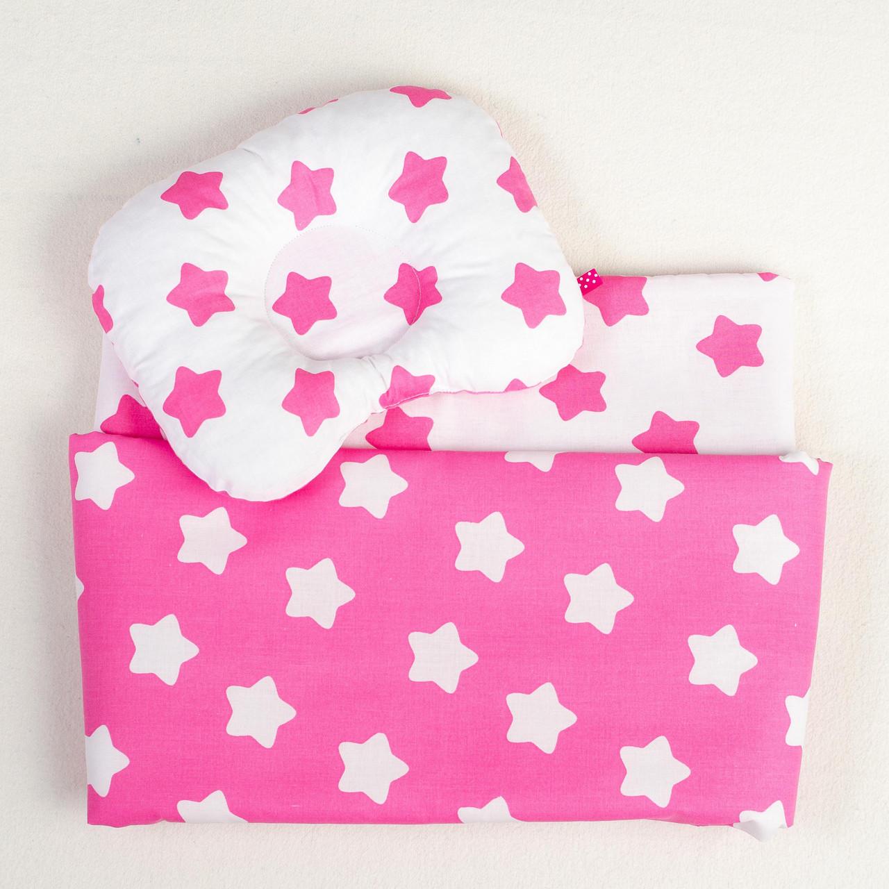 """Комплект в детскую коляску """"Розовые звездочки"""" одеяло 65 х 75 см подушка 22 х 26 см розовый"""