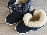 Дутики Сапоги Зима на Мальчика тм Libang 2 цвета  29 р 18,7 см, фото 4