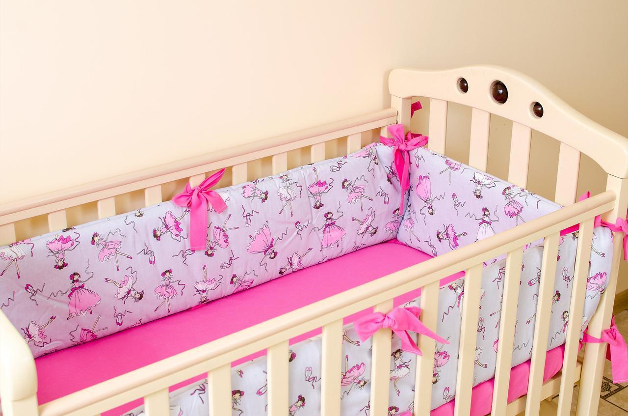 """Комплект: Бортики в детскую кроватку + простынь на резинке """"Балерины"""""""