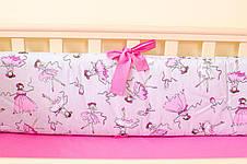 """Комплект: Бортики в детскую кроватку + простынь на резинке """"Балерины"""", фото 3"""