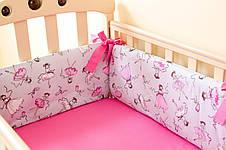 """Комплект: Бортики в детскую кроватку + простынь на резинке """"Балерины"""", фото 2"""