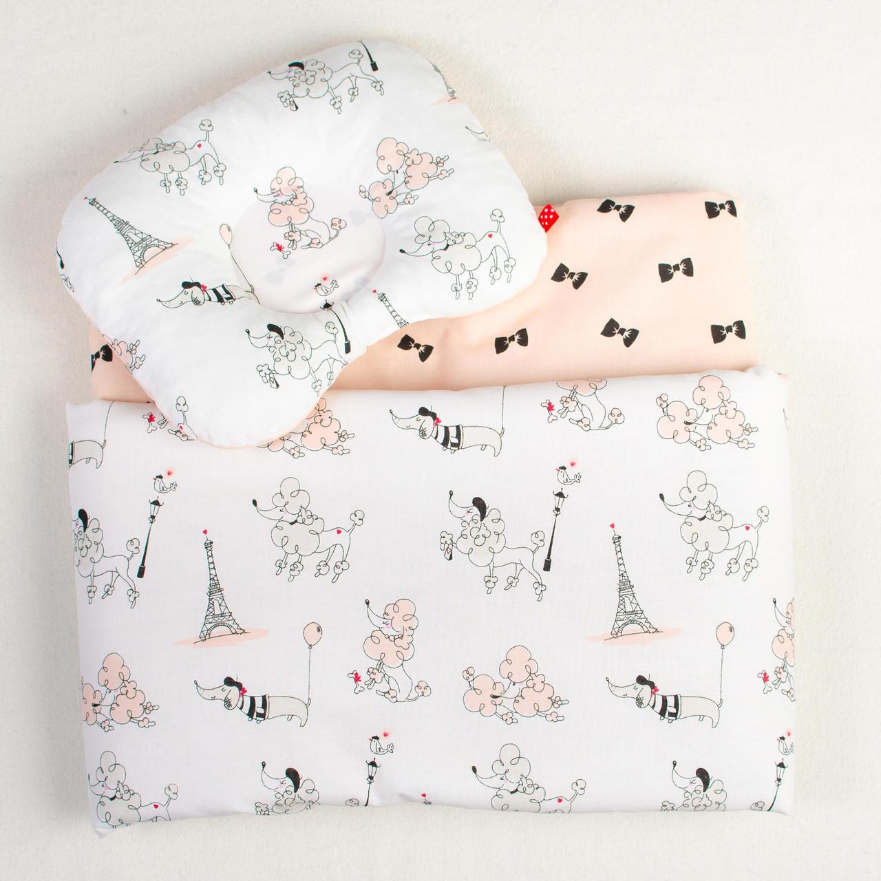"""Постельное белье в детскую колыбель, три предмета (одеяло, подушка, простынь) """"Пудели в Париже"""" цвет пудры"""