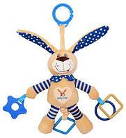 Игрушка подвеска с вибро Кролик голубой Baby Mix STK17504B
