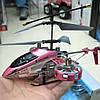Вертолет радиоуправляемый BN-747 Dragon Fighter