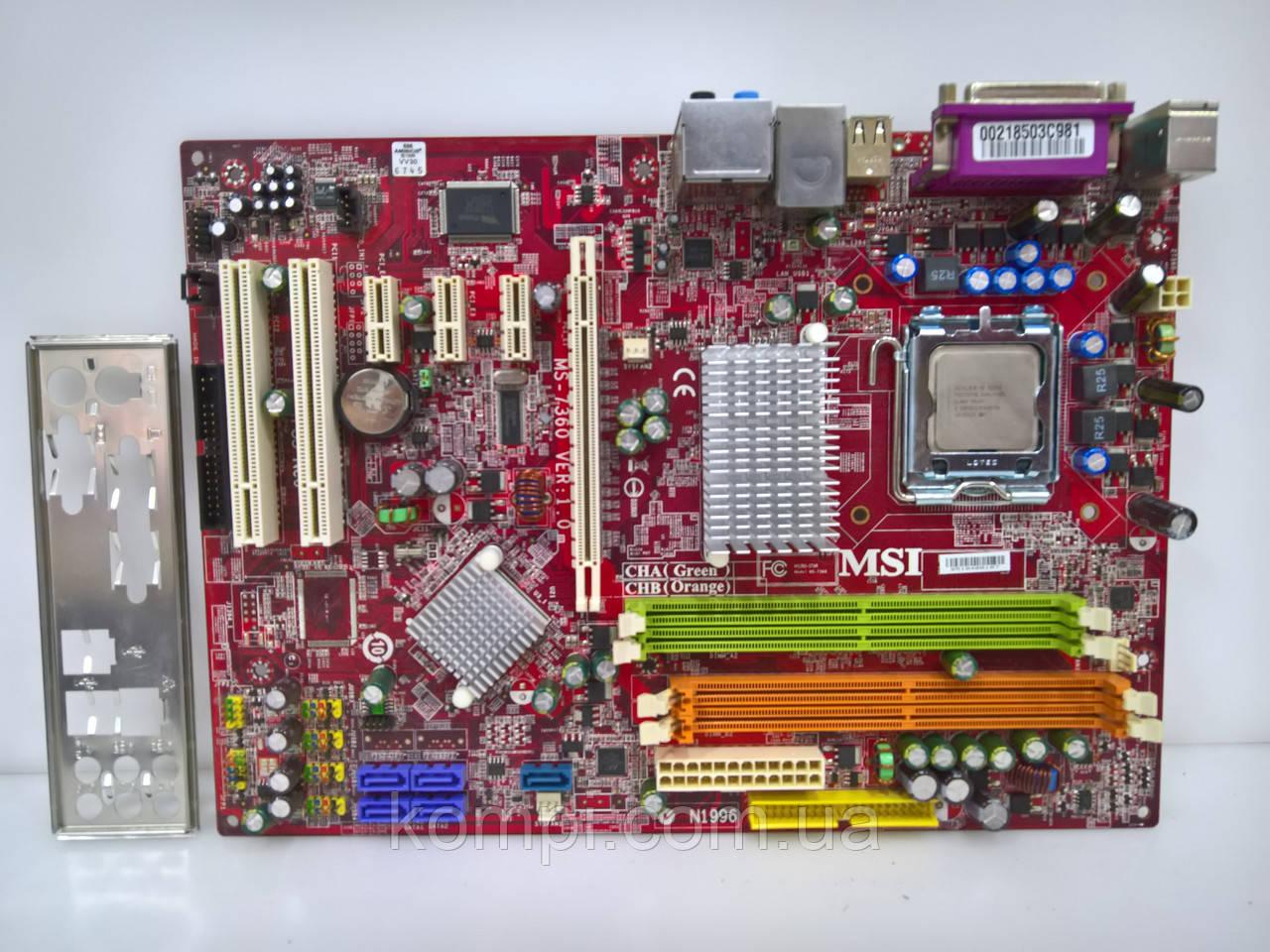 Материнская плата MSI P35 NEO +E2200  S775/QUAD P35 DDR2