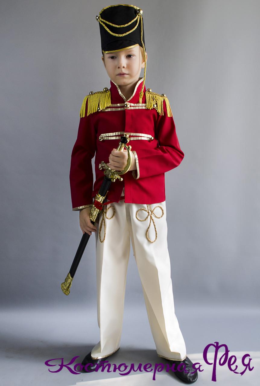Гусар, дитячий карнавальний костюм олов'яного солдатика (код 72/2)