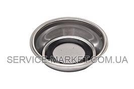 Фильтр-сито на одну порцию для кофеварки Bosch 423298