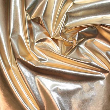 Плащевка металлик (фольга) золото, фото 2