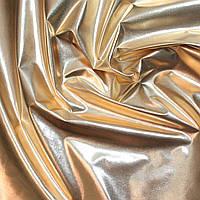 Плащевка металлик (фольга) золото