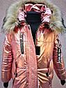 Удлиненное зимнее пальто для девочек Кристина Размеры 118- 156, фото 6