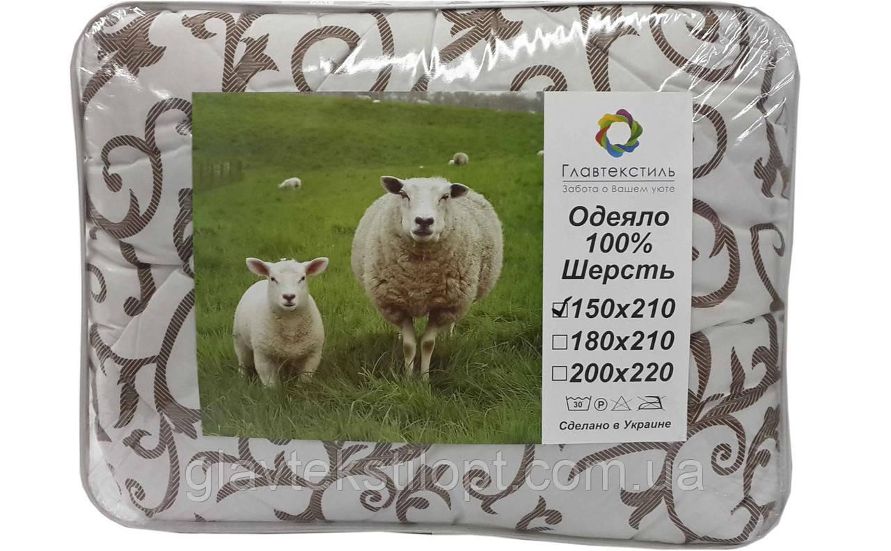 Шерстяное одеяло евро ТМ Главтекстиль