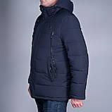 Чоловіча зимова куртка великого розміру, синього кольору., фото 2