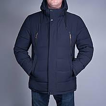 Чоловіча зимова куртка великого розміру, синього кольору.