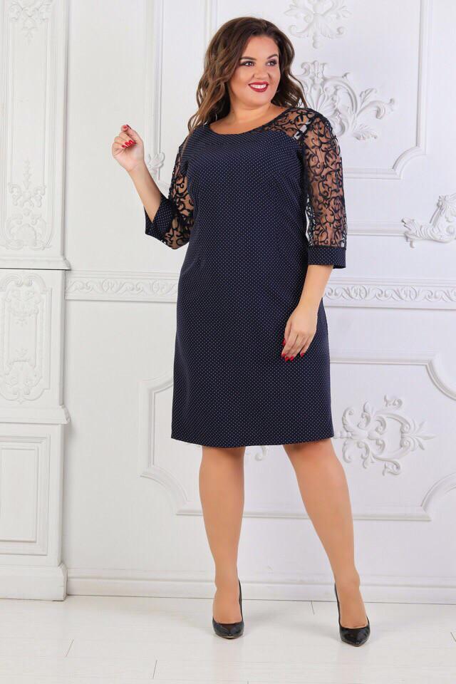 Темно-синее платье с прозрачными рукавами (р. 52-58)