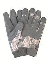Армійські рукавички, At-Digital